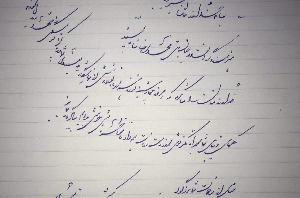 نظرات بازدیدکنندگان مهر