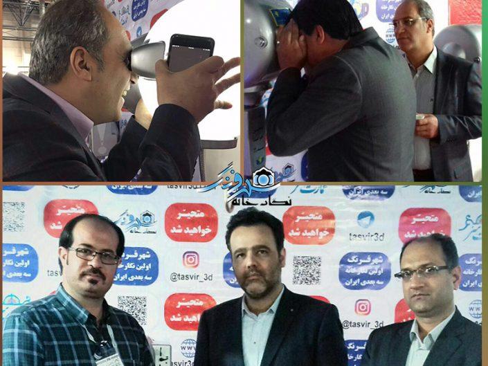 بازدید مدیریت نمایشگاه بین المللی مشهد و جناب دکتر محبی از شهرفرنگ