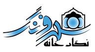 نگارخانه شهر فرنگ