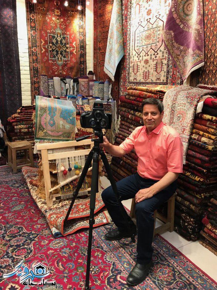 بازار فرش اصفهان