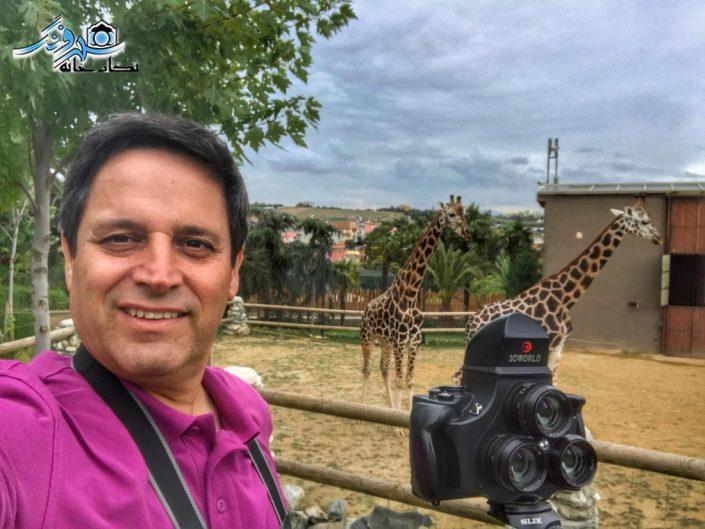باغ وحش دوریکا