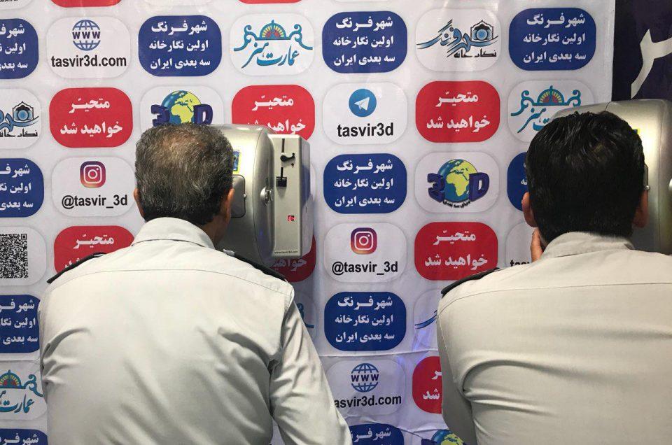 غرفه نگارخانه شهر فرنگ در نیشابور